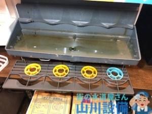 大阪府大阪市淀川区塚本のドリンクマシンのドレンホースが詰まったら山川設備にお任せ下さい。