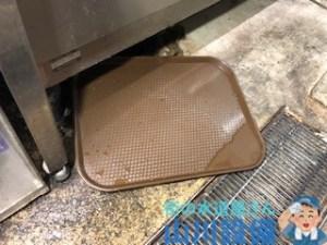 大阪府大東市赤井の飲食店の水漏れは山川設備にお任せ下さい。
