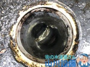 奈良県奈良市大森町、東大阪市の排水管を洗管作業するなら山川設備に連絡下さい。