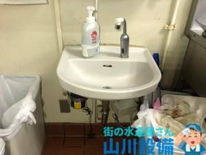 大阪府豊中市服部寿町で厨房の手洗い場排水つまり修理は山川設備にお任せ下さい。