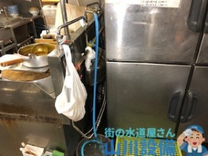 大阪府吹田市津雲台のウオーターハンマー現象は山川設備にご相談下さい。