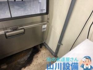 大阪府大阪市中央区道頓堀のドリンクカウンター排水管が詰まったら山川設備にお任せ下さい。