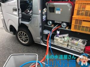 和泉市納花町で高圧洗浄機で洗管作業するなら山川設備に連絡下さい。