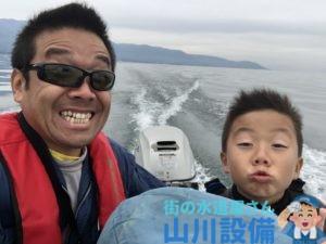 琵琶湖でレンタルボートで釣りをするならオリーブさんがお勧め、東大阪市で水道トラブルは山川設備にお任せ下さい。