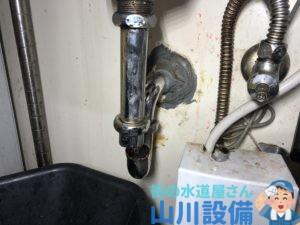 東大阪市吉田で排水パイプが折れたら山川設備にお任せ下さい。