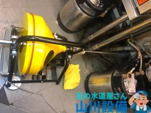大阪市北区大深町でドレンクリーナーで通管作業するなら山川設備に連絡下さい。