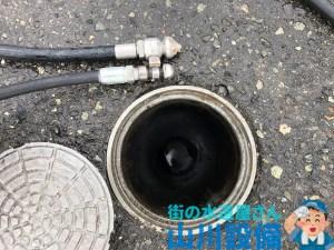 和泉市納花町で排水桝からグリストラップまでの高圧洗浄は山川設備にお任せ下さい。