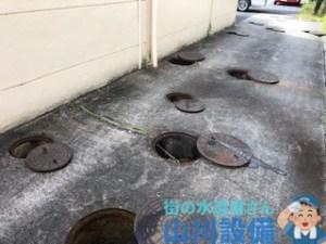 奈良県橿原市葛本町の排水桝が詰まったら山川設備にお任せ下さい。