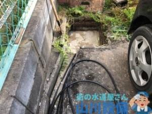 奈良県橿原市葛本町で最終桝から洗管作業するなら山川設備に連絡下さい。