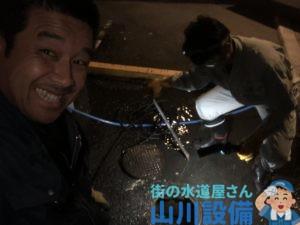大阪府寝屋川市葛原で飲食店の排水つまりは山川設備にお任せ下さい。