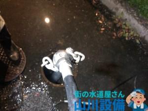 大阪府寝屋川市葛原でチェーンノズルを使った高圧洗浄は山川設備にお任せ下さい。