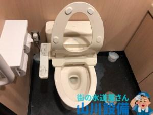 大阪市住之江区西住之江のトイレ詰まりは山川設備にお任せ下さい。
