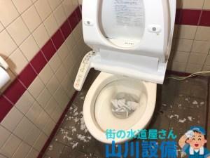 大阪市北区茶屋町で大便器の詰まりは山川設備にお任せ下さい。