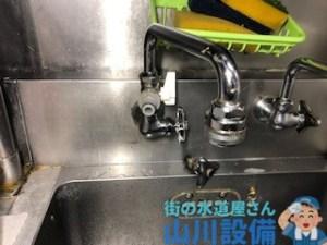 豊中市上新田のハンドルセットの交換で蛇口の水漏れ修理するなら山川設備にお任せ下さい。