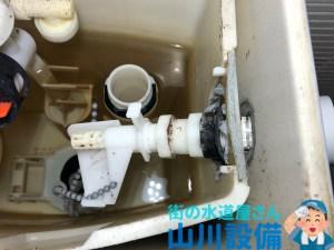 大阪市中央区道頓堀でトイレタンクの不具合を修理するなら山川設備にお任せ下さい。
