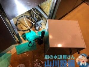 八尾市高美町で電気温水器の脱着作業は山川設備にお任せ下さい。