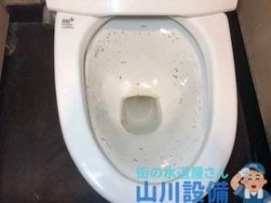 大阪市平野区加美鞍作のタンクレストイレ詰まりは山川設備にお任せ下さい。