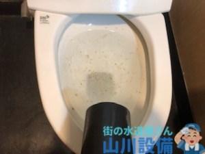 大阪市平野区加美鞍作でトイレの流れが悪いと感じたら山川設備にお任せ下さい。