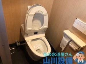 大阪市平野区加美鞍作でトイレの修理は山川設備にお任せ下さい。