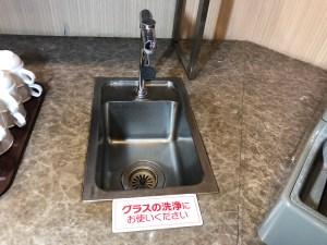 大阪市北区小松原町の排水つまりは山川設備にお任せ下さい。