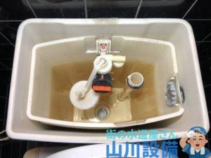 大阪市中央区道頓堀でトイレタンクの排水弁の解体撤去は山川設備にお任せ下さい。