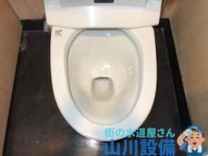大阪市平野区加美鞍作でトイレが詰まったら山川設備にお任せ下さい。