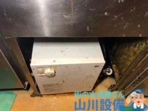 八尾市高美町の排水蛇腹ホースの水漏れ修理は山川設備にお任せ下さい。