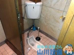 東大阪市善根寺町のトイレ詰まりは山川設備にお任せ下さい。