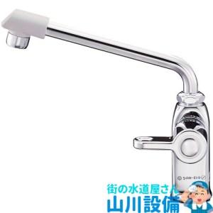 大阪市淀川区十三本町の厨房水栓の修理は山川設備にお任せ下さい。