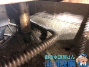 大阪市北区曾根崎新地でフレキ管からポタポタ水漏れしたら山川設備にお任せ下さい。