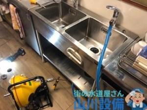 大阪市東住吉区針中野で通水テストをしながらの通管作業は山川設備にお任せ下さい。