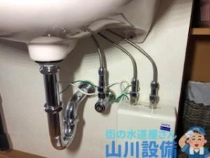 大和郡山市筒井町で元止め式専用水栓の修理は山川設備にお任せ下さい。