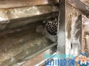 奈良市大宮町で排水口が詰まったら山川設備にお任せ下さい。