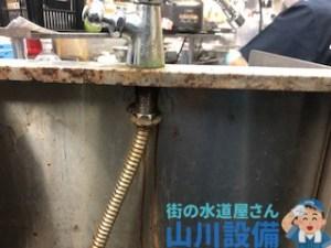 箕面市粟生新家の立水栓の固定は山川設備にお任せ下さい。