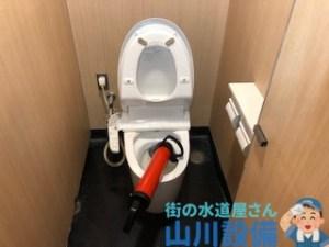 大阪市中央区道頓堀でローポンプ作業は山川設備にお任せ下さい。