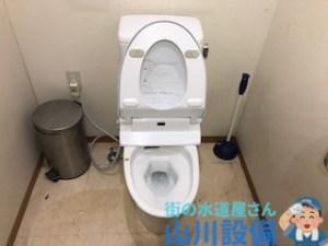 橿原市葛本町でスッポンで歯が立たないトイレ詰まりは山川設備にお任せ下さい。