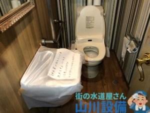 宝塚市安倉中の排水詰まりは山川設備にお任せ下さい。