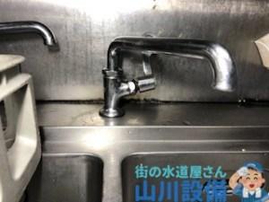 吹田市岸部南の立水栓の固定は山川設備にお任せ下さい。