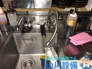大阪市中央区南本町の水漏れは山川設備にお任せ下さい。