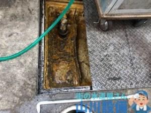 奈良市柏木町でグリストラップの排水管が詰まったら山川設備にお任せ下さい。