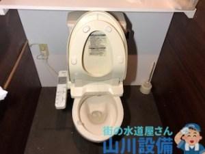 吹田市千里山東でトイレにペーパータオルを詰まらせたら山川設備にお任せ下さい。