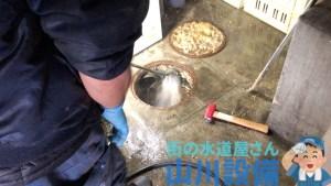 大阪市東淀川区北江口の縦管の洗浄清掃は山川設備にお任せ下さい。
