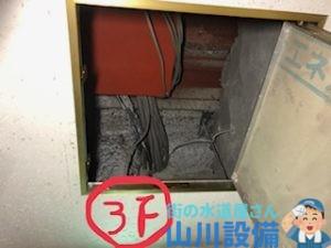 奈良市三条町でスナックビルの水漏れは山川設備にお任せ下さい。