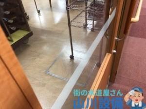 奈良市大宮町で化粧桝が詰まったら山川設備にお任せ下さい。
