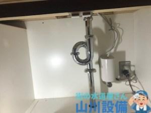 奈良市東向中町で排水トラップの詰まりは山川設備にお任せ下さい。