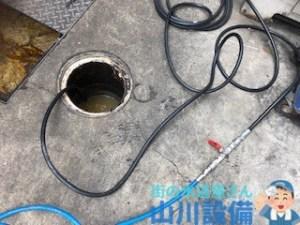奈良市柏木町で配管クリーニングは山川設備にお任せ下さい。
