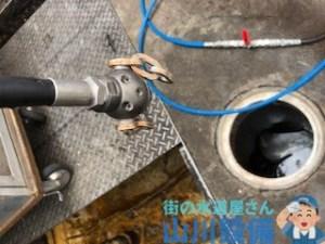 奈良市柏木町でチェーンノズルを使った洗浄清掃は山川設備にお任せ下さい。