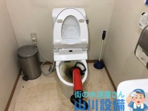 橿原市葛本町のトイレが詰まって流れなくなったら山川設備にお任せ下さい。