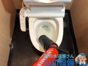 大阪市中央区道頓堀でトイレの詰まりをローポンプ作業で解消させるなら山川設備にお任せ下さい。