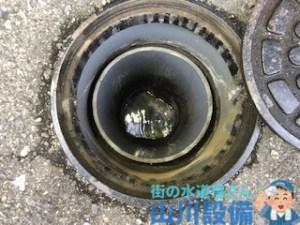 奈良市大宮町の外桝の排水詰まりは山川設備にお任せ下さい。